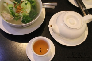 Wan Tan Nudelsuppe (餛飩麵) und Pu Erh